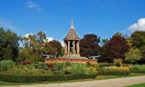 The Chinese Bell in Nottingham's Arboretum